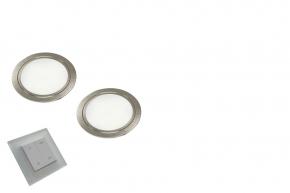 Chip Emotion LED set van 2 spots met dimmer 12V/15W RVS look